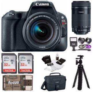Canon EOS Rebel SL2 SLR Camera w/ 18-55mm & 55-250mm Lenses + 64GB Supreme Bundle